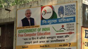 Modi, le leader digital