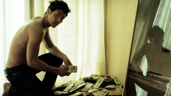 L'ivresse de l'argent