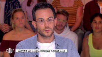 La rhétorique de Woody Allen