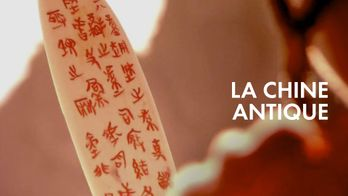 La Chine antique