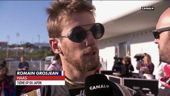 """Grosjean : """"On s'est battu jusqu'au bout"""""""