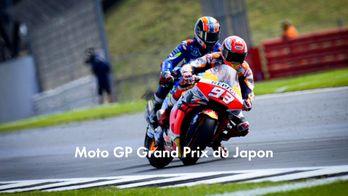 Grand Prix Moto du Japon