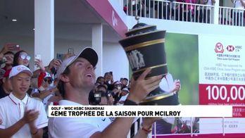 Rory McIlroy vainqueur en play-offs, Victor Perez 4e