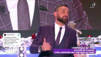 France 2 accuse Cyril Hanouna de plagiat : Cyril Hanouna, furieux répond à la polémique
