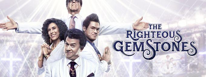 The Righteous Gemstones - S1 - Ép 1