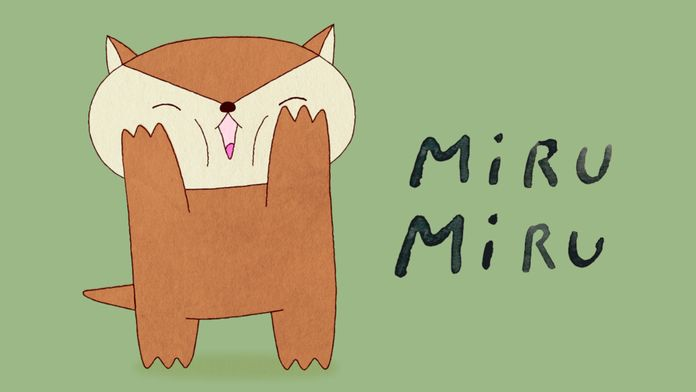 Miru Miru