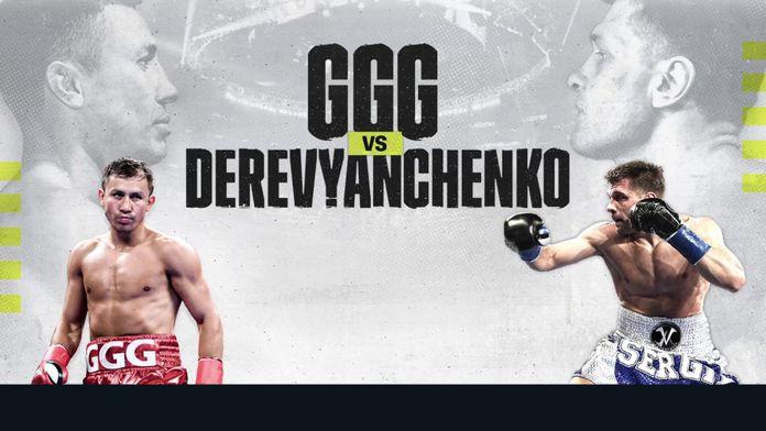 Gennadiy Golovkin vs Sergiy Derevyanchenko