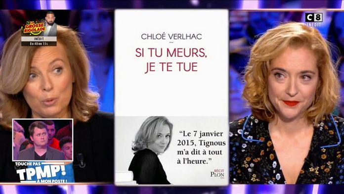 Valérie Trierweiler : La prochaine chroniqueuse de Laurent Ruquier