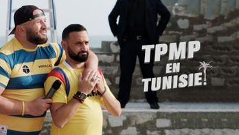 TPMP en Tunisie
