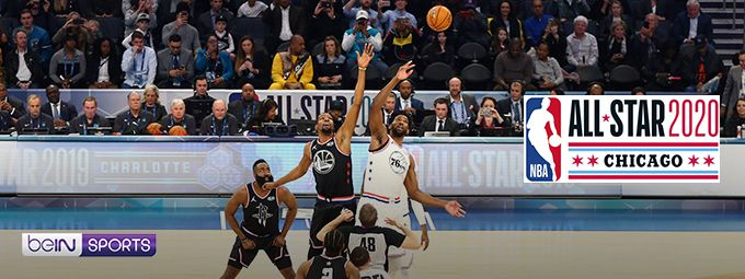 NBA All Star Games - En février sur beiN SPORTS
