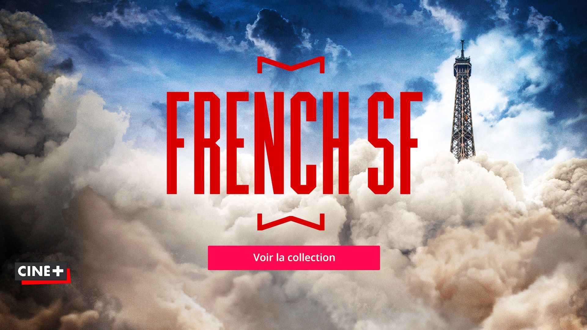 Soirée 100% French SF sur Frisson !
