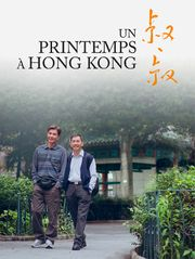 Un printemps à Hongkong