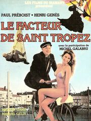 Le facteur de Saint-Tropez