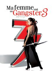 Ma femme est un gangster 3
