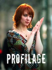 Profilage - S1