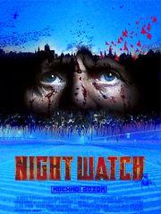 Opération «Night Watch»