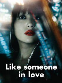 Like Someone in Love