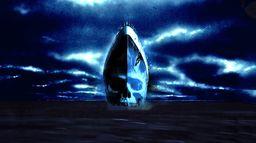 Le vaisseau de l'angoisse