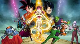 Dragon Ball Z - La résurrection de «F»