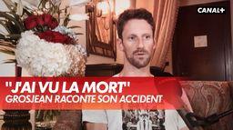Romain Grosjean raconte son accident étape par étape : Grand Prix de Bahrein