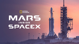 Mars: Inside SpaceX