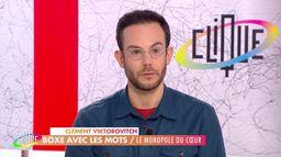 Le monopole du cœur de Valéry Giscard d'Estaing