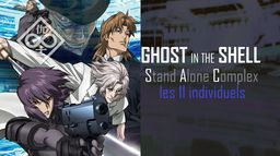 Ghost in the Shell : Stand Alone Complex : Les 11 individuels
