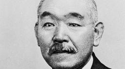 1941-1945 : au coeur de la guerre du Pacifique