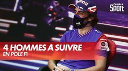 Formule 1 : 4 attractions pour 2021 : En Pole