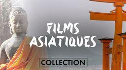 Cinéma asiatique