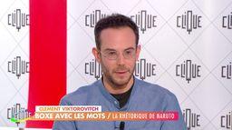 Clément Viktorovitch : La rhétorique de Naruto
