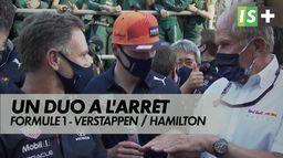 Verstappen/Hamilton, un duo à l'arrêt : Formule 1