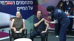 Israël : le président reçoit une 3e dose de vaccin