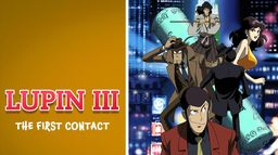 Lupin III: Episode 0: The First Contact