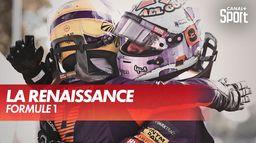 La renaissance de McLaren