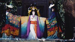 Kimonos de Kubota