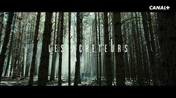 "Teaser ""Les Acheteurs"""