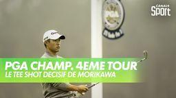 Le tee shot décisif de Morikawa au 16 : PGA Championship 2020 - Dernier Tour
