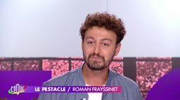 Comme 800% des Français, Roman Frayssinet a été à Marseille cet été