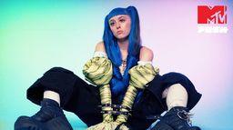 MTV PUSH Octobre 2020 - Ashnikko - S2020 - Ép 19