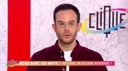 Clément Viktorovitch : Joe Biden, un discours historique ?