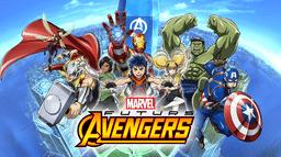 Futurs Avengers