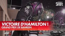 Lewis Hamilton remporte le Grand Prix ! : Grand Prix de Bahreïn