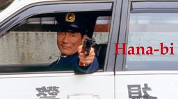 Hana-bi : feux d'artifices