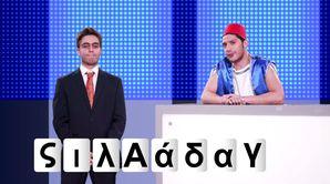 Émission du 12 oct. 2016 - Des chiffres et des Grecs
