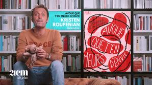 """""""Avoue que t'en meurs d'envie"""" - Kristen Roupenian - 21 cm de +"""