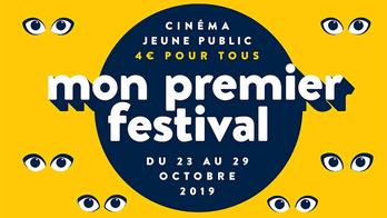 Mon Premier Festival 2019 avec Ciné+