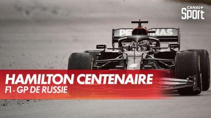La 100e victoire de Lewis Hamilton !