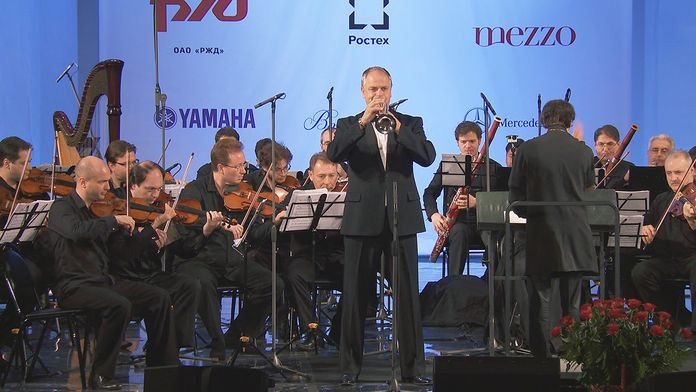 Winter International Arts Festival de Sotchi 2015 : Concert d'ouverture