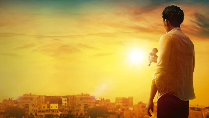Le chanteur de Gaza